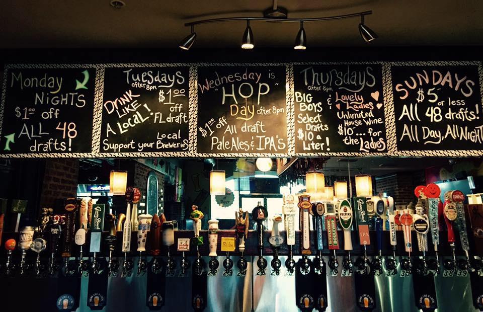 O House Beer.