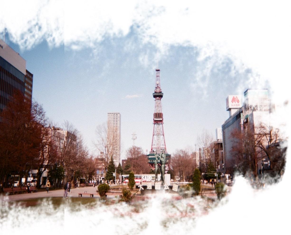 Cidade de Sapporo, no Japão.